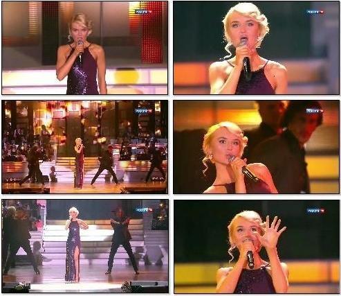 Полина Гагарина - Спектакль Окончен (Live, Песня Года, 2012)