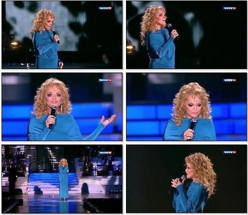 Лариса Долина - В Книжке Телефонной (Live, Песня Года, 2012)