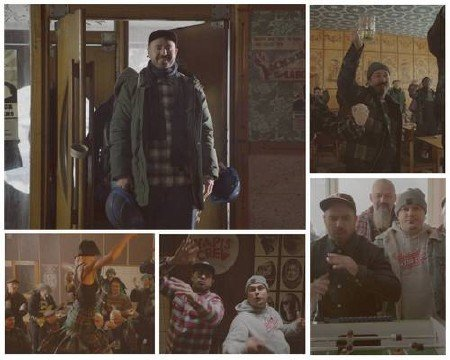 Ляпис Трубецкой - Ляпис Crew