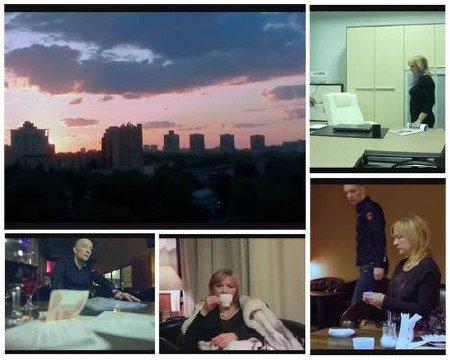Ирина Благодарная - Я Верю