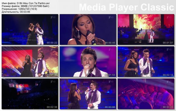 Дима Билан и Алсу - Con Te Partiro (Live, 2012)