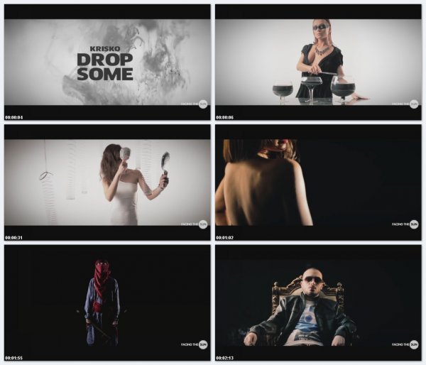 Криско - Drop Some