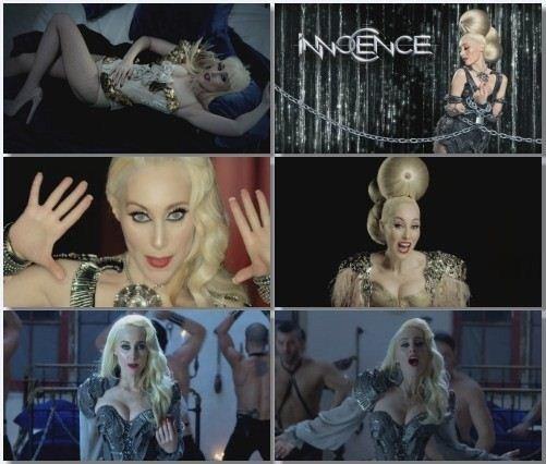 Innocence feat. Brian Cross - Houdini Girl (Brian Cross Remix)