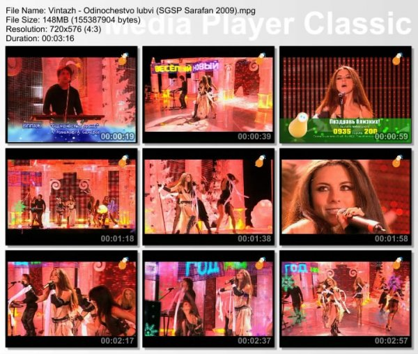 Download винтаж - ева 2009/ vintaj - eva 2009 hd mp4 3gp video and mp3