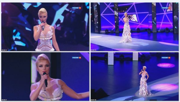 Полина Гагарина - Нет (Live, Праздничное Шоу Валентина Юдашкина, 2013)