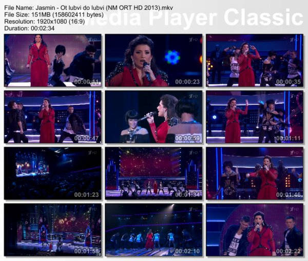 Жасмин - От Любви До Любви (Live, Народная Марка, 2013)