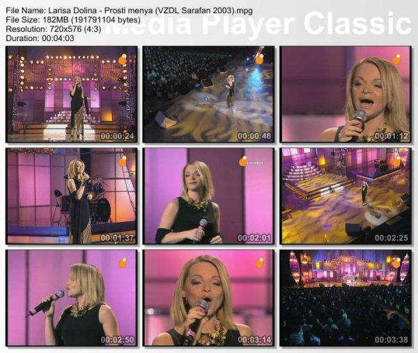 Лариса Долина - Прости Меня (Live, Все Звезды Для Любимой, 2003)