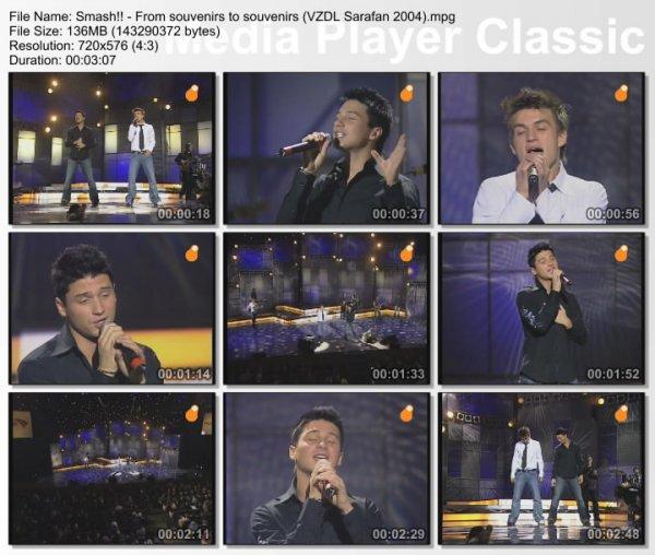 Smash - From Souvenirs To Souvenirs (Live, Все Звезды Для Любимой, 2004)