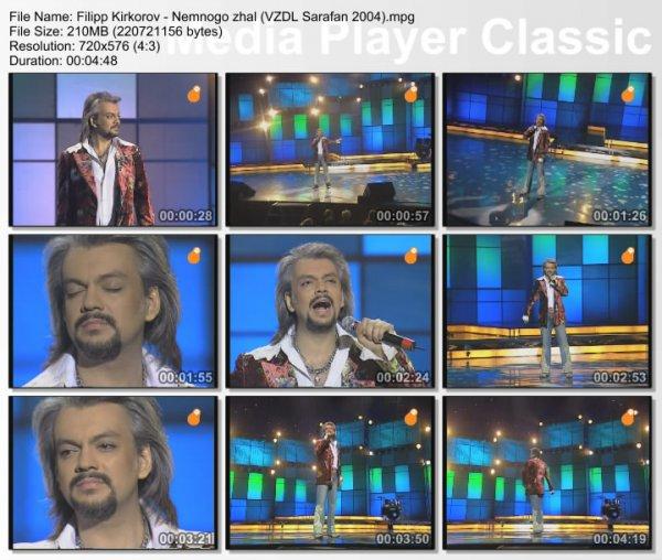 Филипп Киркоров - Немного Жаль (Live, Все Звезды Для Любимой, 2004)