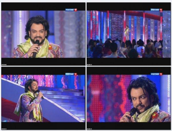 Филипп Киркоров - Моя Звезда (Live, Субботний Вечер, 2013)