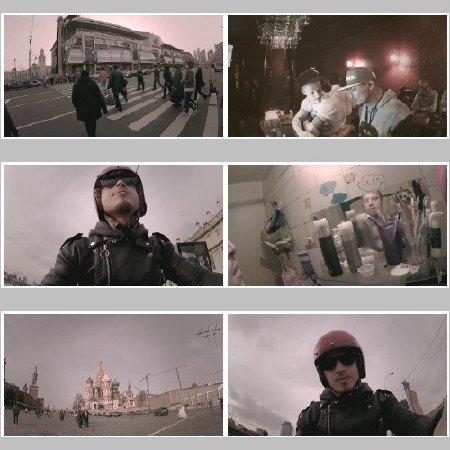 Nikolay Stravinsky & Птаха (CENTR) - Трип