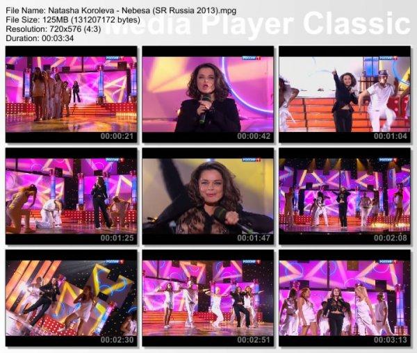 Наташа Королева - Небеса (Live, Смеяться Разрешается, 2013)