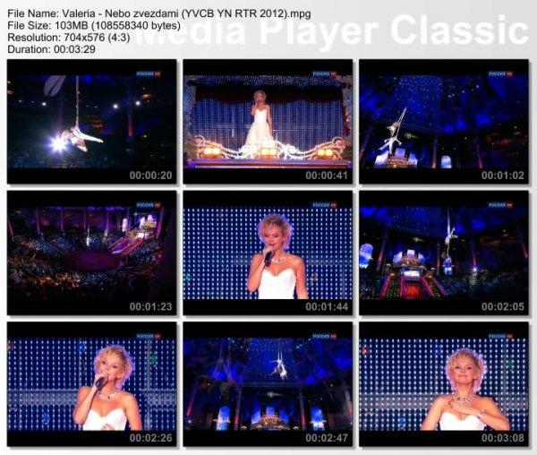 Валерия - Небо Звездами (Live, 90-Летие Юрия Никулина, 2012)