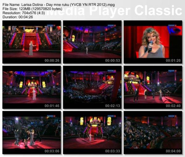 Лариса Долина - Дай Мне Руку (Live, 90-Летие Юрия Никулина, 2012)