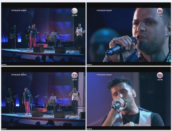 Градусы - Я всегда помню о главном (Live Премия телеканала RU.TV 2013)