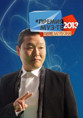 PSY - Gentleman & Gangnam Style (Live at Премия МУЗ-ТВ 2013)