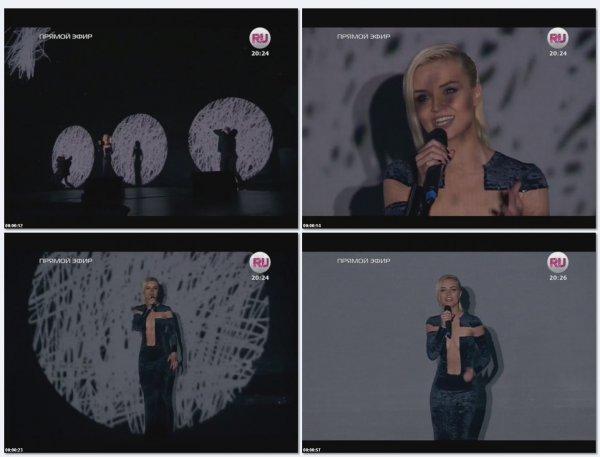 Полина Гагарина - Нет (Live Премия телеканала RU.TV 2013)