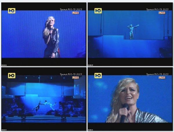 Полина Гагарина - Нет (Live Премия Муз-ТВ 2013)