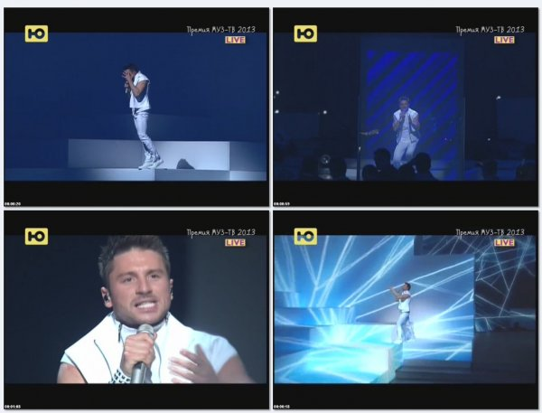 Сергей Лазарев - Слёзы в моём сердце  (Live Премия Муз-ТВ 2013)