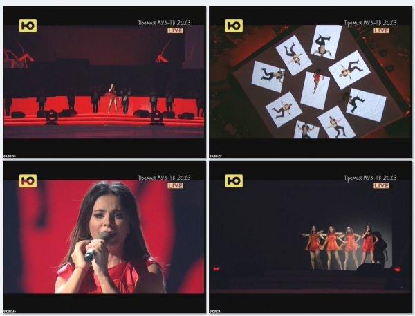 Ани Лорак - Зажигай сердце (Live, Премия Муз ТВ 2013 )