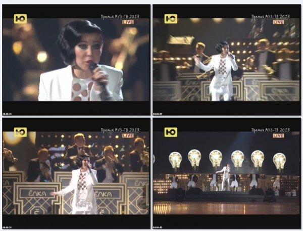 Ёлка - Тело офигело (Live, Премия Муз ТВ 2013 )