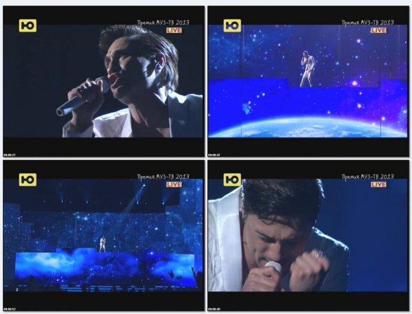 Дима Билан - Лови мои цветные сны (Live, Премия Муз ТВ 2013 )