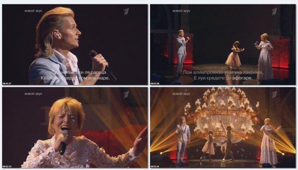 Ольга Кормухина и Глеб Матвейчук - Памяти Каррузо (Live Две Звезды 2013)
