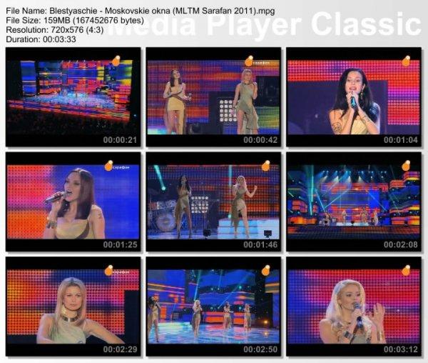 Блестящие - Московские Окна (Live, Мы Любим Тебя, Москва!, 2011)