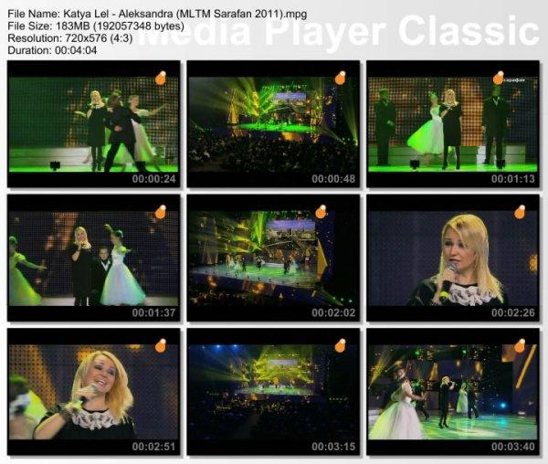Катя Лель - Александра (Live, Мы Любим Тебя, Москва!, 2011)