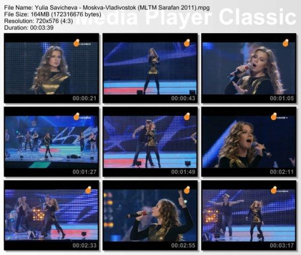 Юлия Савичева - Москва-Владивосток (Live, Мы Любим Тебя, Москва!, 2011)