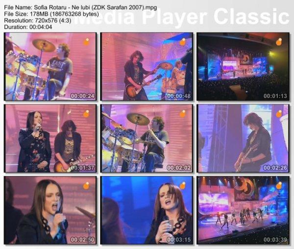 София Ротару - Не Люби (Live, Звуковая Дорожка в Кремле, 2007)