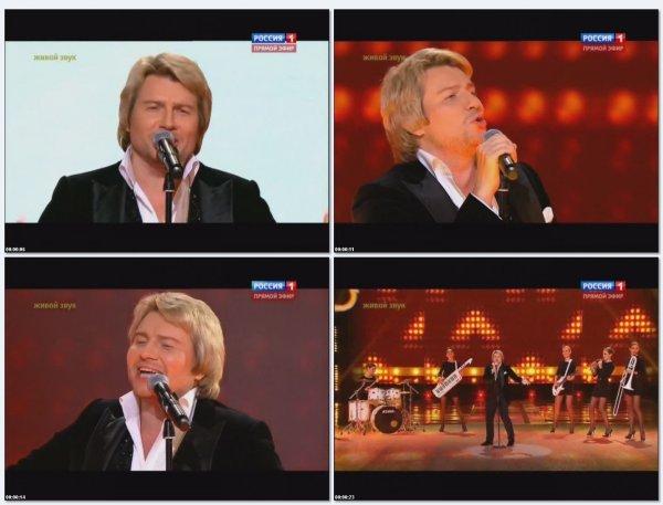 Николай Басков - Сети красоты (Live, Хит 2013)