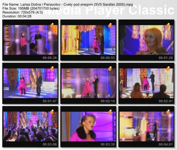 Лариса Долина и Александр Панайотов - Цветы Под Снегом (Live, Субботний Вечер, 2005)