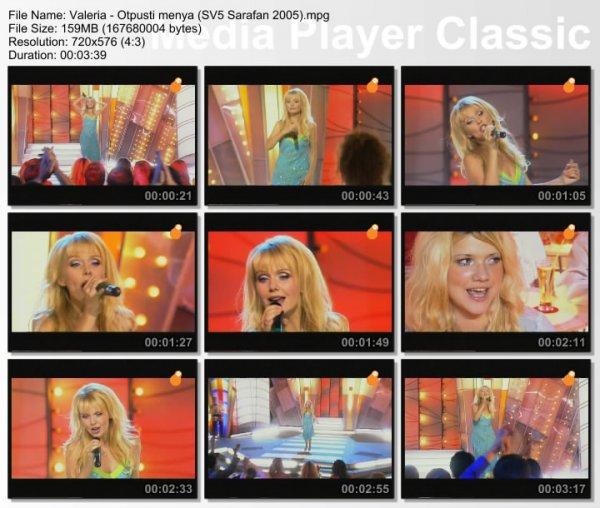 Валерия - Отпусти Меня (Live, Субботний Вечер, 2005)