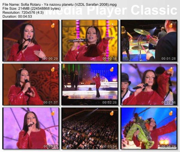 София Ротару - Я Назову Планету (Live, Все Звезды Для Любимой, 2008)