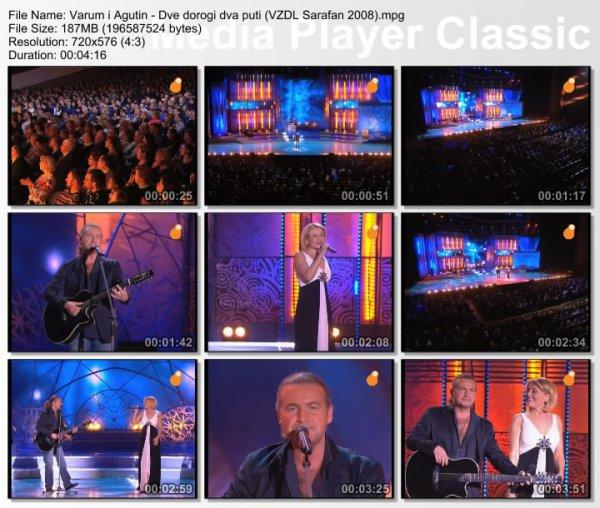 Анжелика Варум и Леонид Агутин - Две Дороги, Два Пути (Live, Все Звезды Для Любимой, 2008)