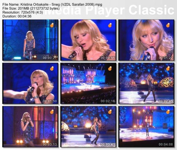 Кристина Орбакайте - Снег (Live, Все Звезды Для Любимой, 2008)