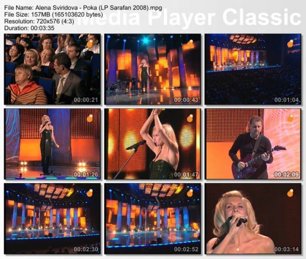 Алена Свиридова - Пока (Live, Лучшие Песни, 2008)