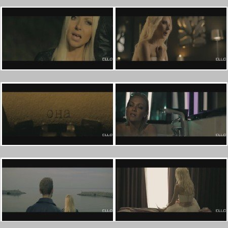 Blondy - Я отдаю