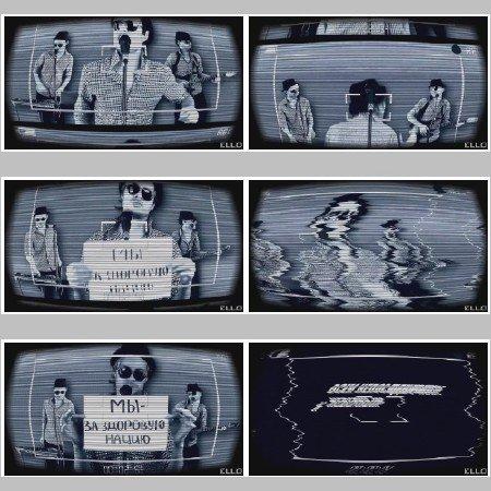 Феллини - Девочка (Скандальный клип)