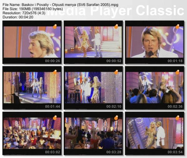 Николай Басков и Таисия Повалий - Отпусти Меня (Remix) (Live, Субботний Вечер, 2005)