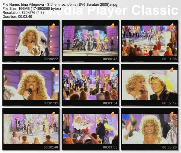 Ирина аллегрова, шоу-программа с днём рождения, нью-йорк, 2004 трек-лист:01