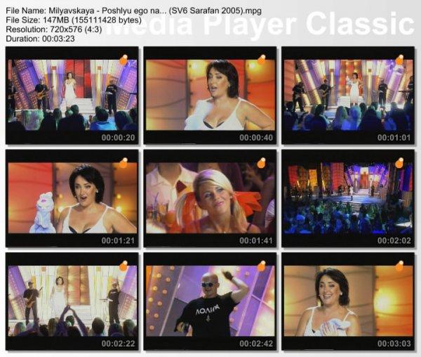 Лолита - Пошлю Его На... (Live, Субботний Вечер, 2005)