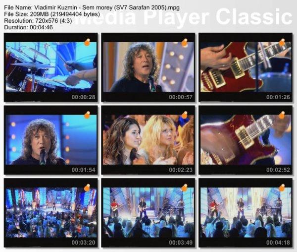 Владимир Кузьмин - Семь Морей (Live, Субботний Вечер, 2005)