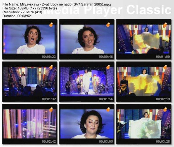 Лолита - Звать Любовь Не Надо (Live, Субботний Вечер, 2005)