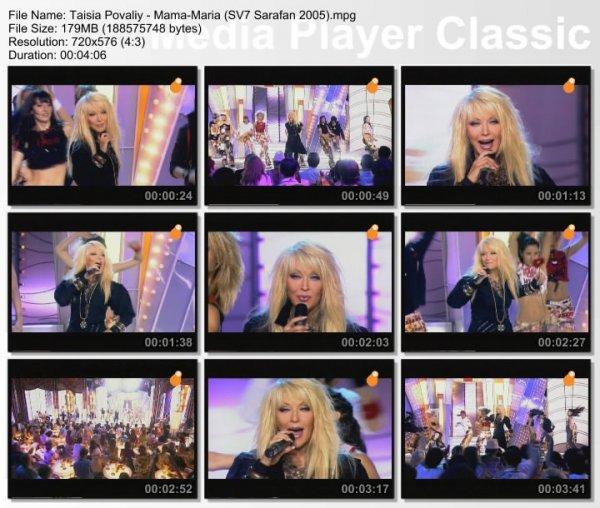 Таисия Повалий - Мама-Мария (Live, Субботний Вечер, 2005)