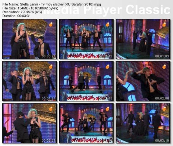 Стелла Джанни - Ты Мой Сладкий (Live, Клуб Юмора, 2010)