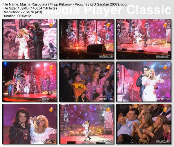 Маша Распутина и Филипп Киркоров - Прощай (Live, Звуковая Дорожка, 2007)