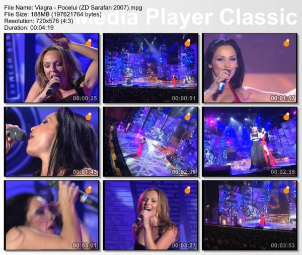Виа Гра - Поцелуи (Live, Звуковая Дорожка, 2007)