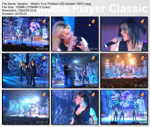 Серебро - What's Your Problem (Live, Звуковая Дорожка, 2007)